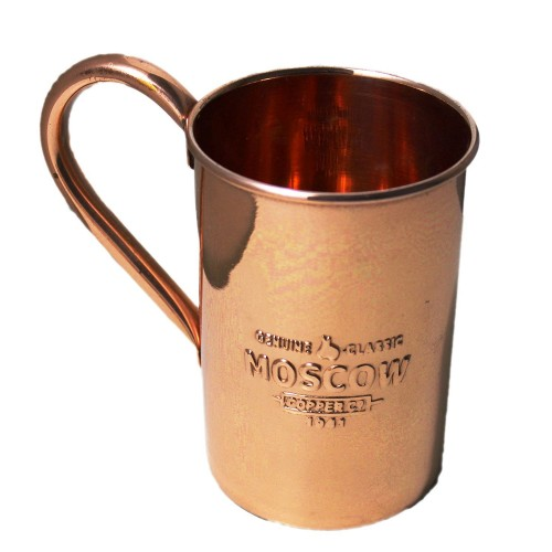 Copper Moscow Mule Mugs Cups Capacity 16...