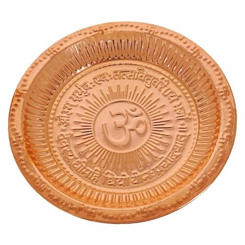 Handmade Hindu Puja Thali - Engraved Om ...
